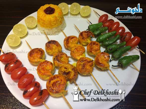 طرز تهیه جوجه کباب فیله مرغ حلزونی (کباب چوبی) - Delkhoshi.com