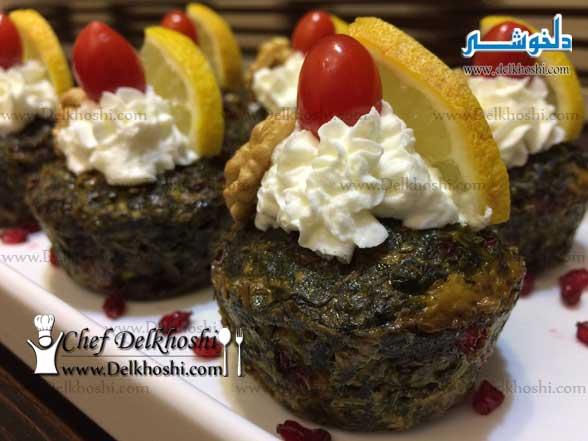 kookoo-sabzi-muffin-recipe
