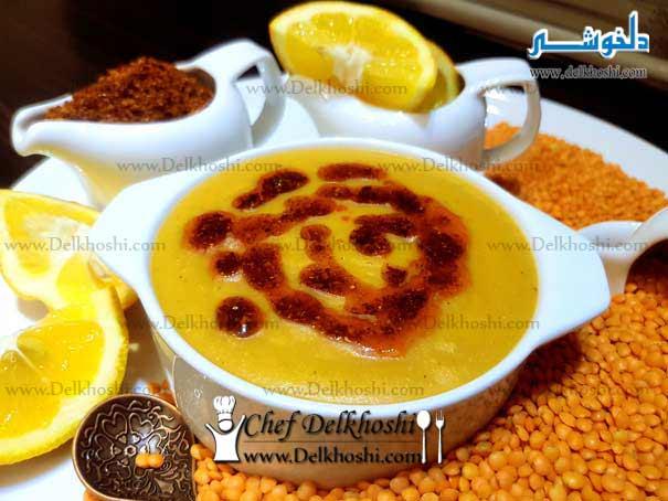 سوپ عدس قرمز ترکیه