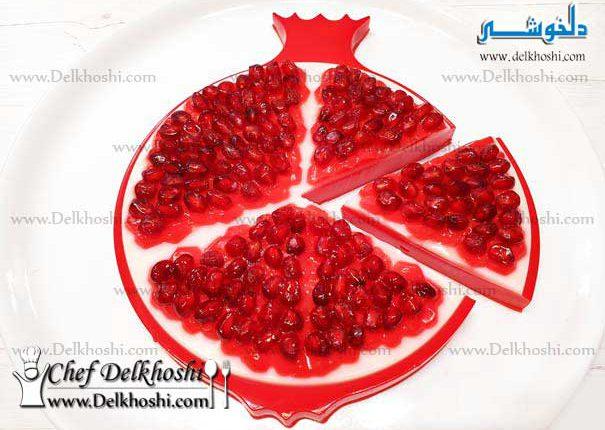 yalda-pomegranate-shape-dessert-4
