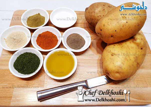 fried-potatoes-5