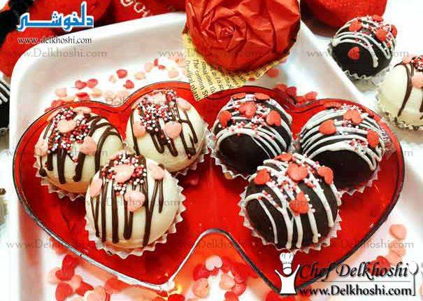 valentine-chocolate-ball