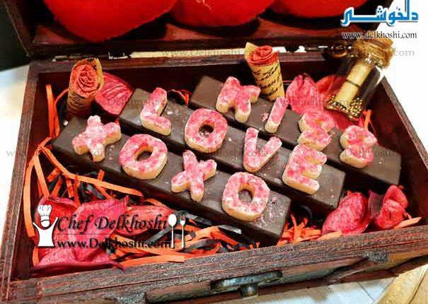 valentine-chocolate-bar-1