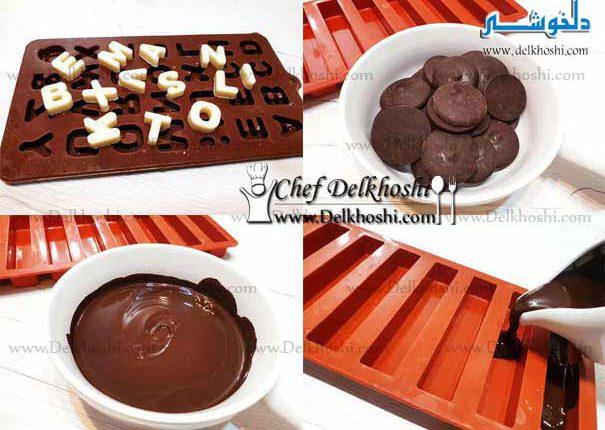 valentine-chocolate-bar-10