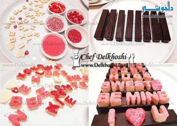 valentine-chocolate-bar-13
