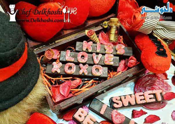 valentine-chocolate-bar-2