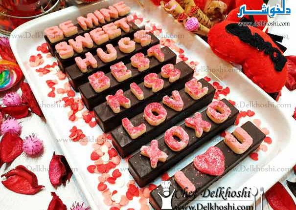 valentine-chocolate-bar-3