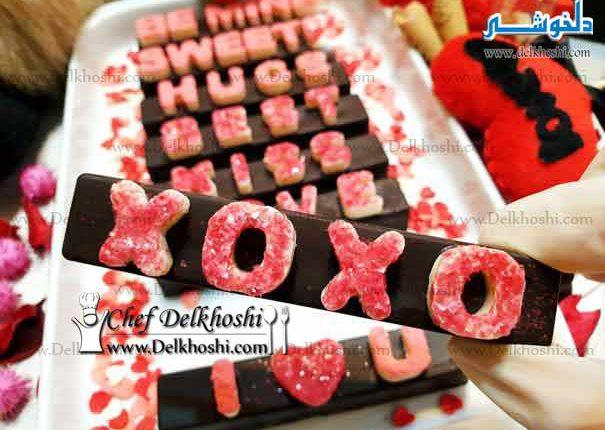 valentine-chocolate-bar-4