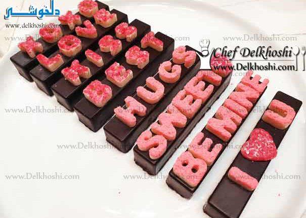 valentine-chocolate-bar-7