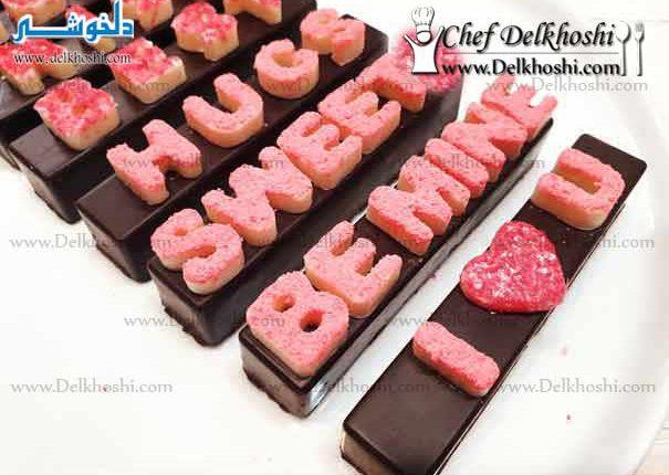 valentine-chocolate-bar-8