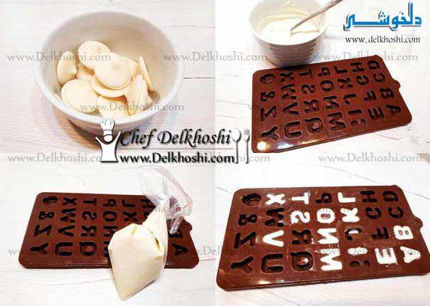 valentine-chocolate-bar-9
