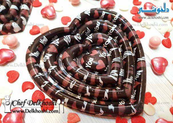 valentine-chocolate