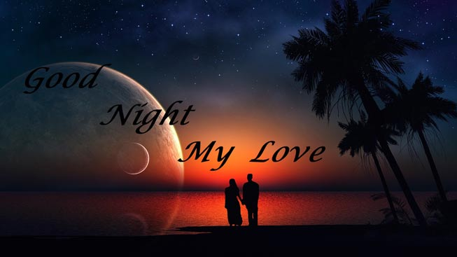 پیامک شب بخیر، شب بخیر عاشقانه