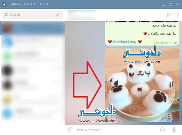 subtitle-gif-telegram-3
