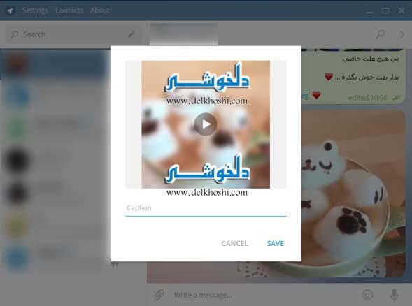 subtitle-gif-telegram-5
