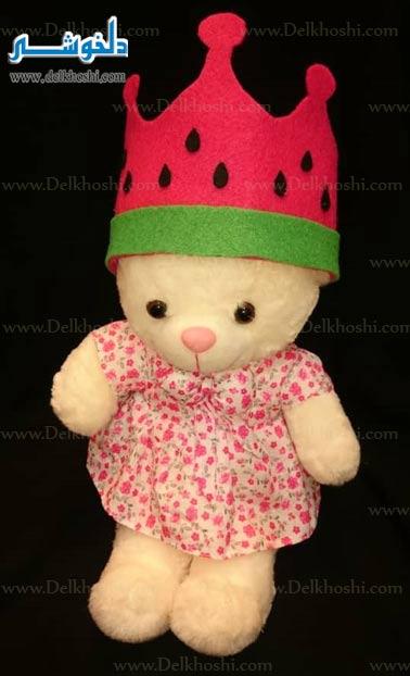 لباس یلدا، لباس هندوانه یلدا
