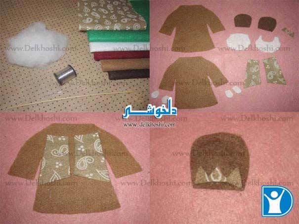 amu-nowruz-topper-4