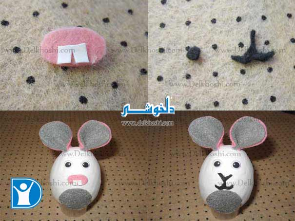 egg-mouse-design-7