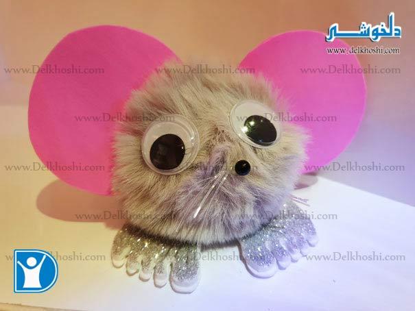 mouse-pom-pom-1