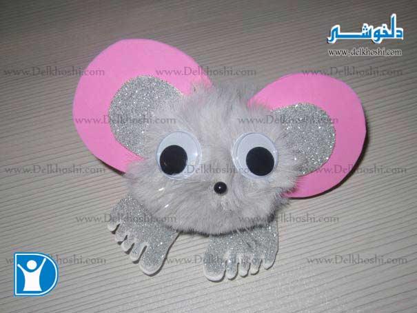 mouse-pom-pom-5