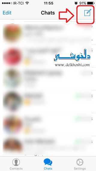 کانال تلگرام آموزش لغات انگلیسی